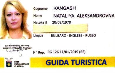 Лицензия гида - Наталья Бьянкесси